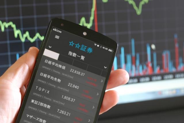 株・FX・ビットコイン等の投資