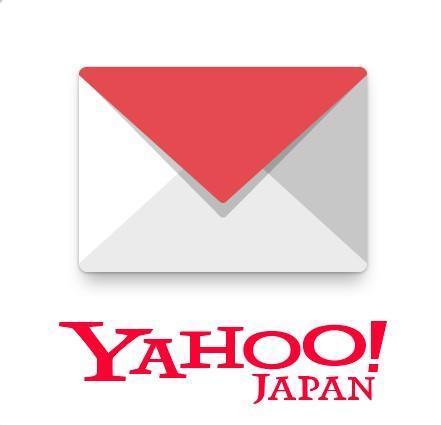 Yahoo!メールの作成方法図解入り