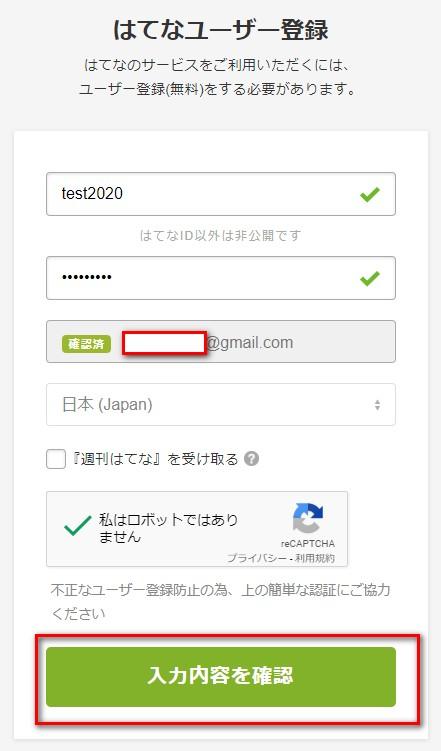 Googleで登録する