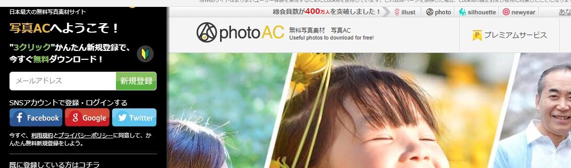 photo-ac