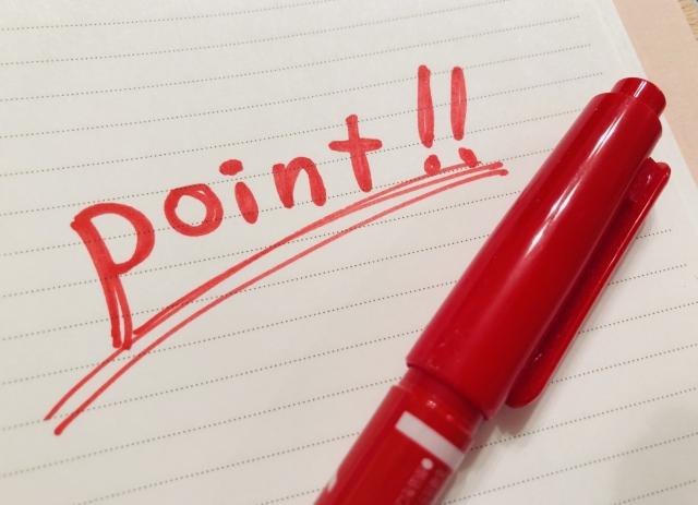 Googleアドセンス審査ブログの記事ネタやタイトル、文字数はどれくらい?